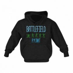 Дитяча толстовка Battlefield rulit