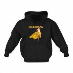 Дитяча толстовка BEERMAN