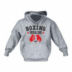Детская толстовка Boxing Ukraine