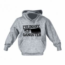 Дитяча толстовка Culinary Gangster