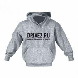 Детская толстовка на флисе Drive2.ru
