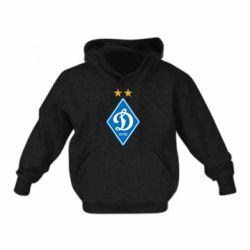 Детская толстовка Dynamo Kiev