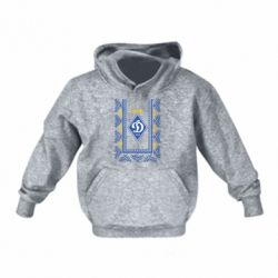 Детская толстовка Dynamo logo and ornament