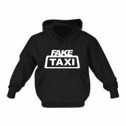 Дитяча толстовка Fake Taxi