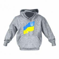 Детская толстовка Флаг Украины с Гербом