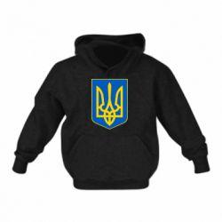 Детская толстовка Герб неньки-України