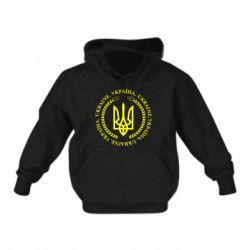 Детская толстовка на флисе Герб України