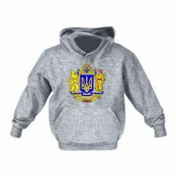 Дитяча толстовка Герб України повнокольоровий