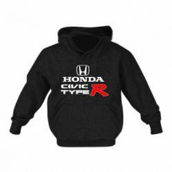 Дитяча толстовка Honda Civic Type R