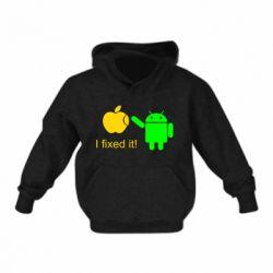 Дитяча толстовка I fixed it! Android
