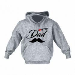 Дитяча толстовка I Love Dad