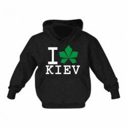 Детская толстовки I love Kiev - с листиком - FatLine