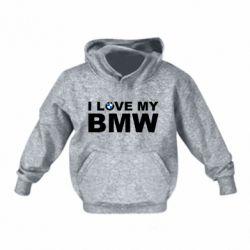 Дитяча толстовка I love my BMW