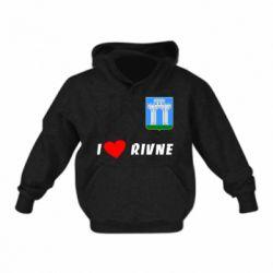 Детская толстовки I love Rivne - FatLine