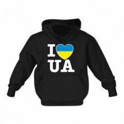 Детская толстовка I love UA
