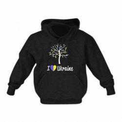 Детская толстовка I love Ukraine дерево