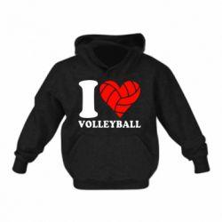 Дитяча толстовка I love volleyball