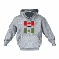 Детская толстовка Канада Как надо