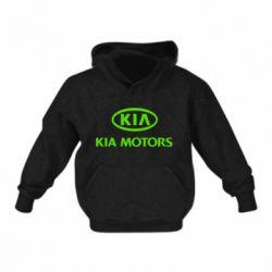 Дитяча толстовка Kia Logo