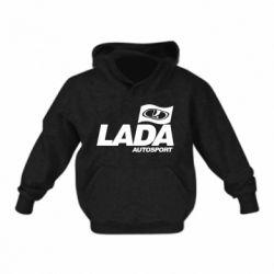 Детская толстовка Lada Autosport