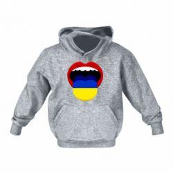 Дитяча толстовка Language of Ukraine