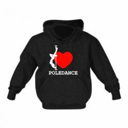 Дитяча толстовка Love Pole Dance