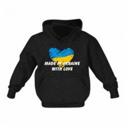 Детская толстовки Made in Ukraine with Love - FatLine