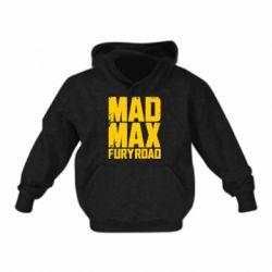 Детская толстовка MadMax