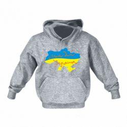 Детская толстовки Мій дім - Україна! - FatLine