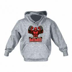 Дитяча толстовка MMA Fighter 2