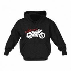 Дитяча толстовка Motorcycle forever