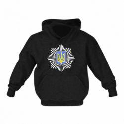 Дитяча толстовка МВС України