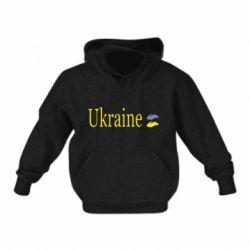 Дитяча толстовка My Ukraine