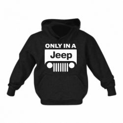 Детская толстовки Only in a Jeep - FatLine