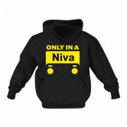 Детская толстовка Only Niva