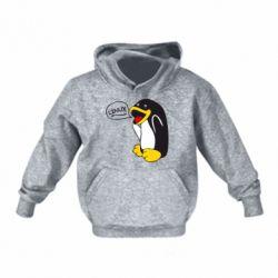 Детская толстовка на флисе Пингвин Линукс