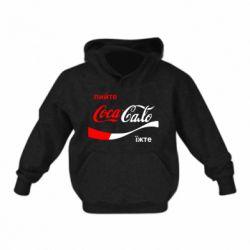 Детская толстовки Пийте Coca, іжте Сало - FatLine