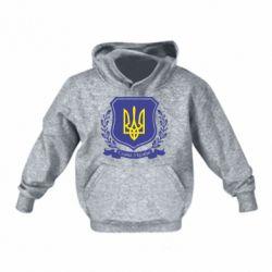 Детская толстовки Слава Україні! (вінок) - FatLine