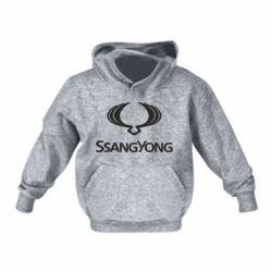Дитяча толстовка SsangYong Logo