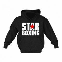 Детская толстовка на флисе Star Boxing