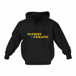Детская толстовки The Patriot of the Ukraine - FatLine