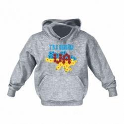 Детская толстовка Ти є Україна