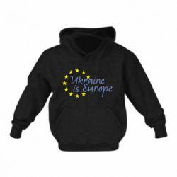 Дитяча толстовка Ukraine in Europe