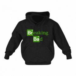 Детская толстовка на флисе Во все тяжкие (Breaking Bad)