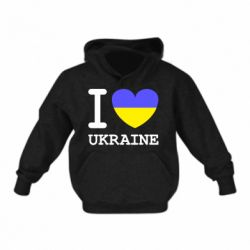 Дитяча толстовка Я люблю Україну