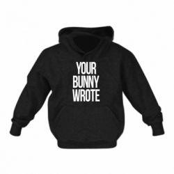 Дитяча толстовка Your bunny wrote