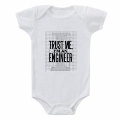 Дитячий бодік Довірся мені я інженер