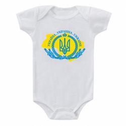 Дитячий бодік Україна Мапа