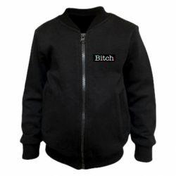 Детский бомбер Bitch glitch