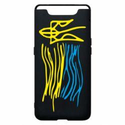 Чохол для Samsung A80 Дитячий малюнок прапор України